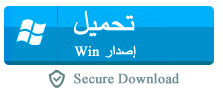 secure-download(win)